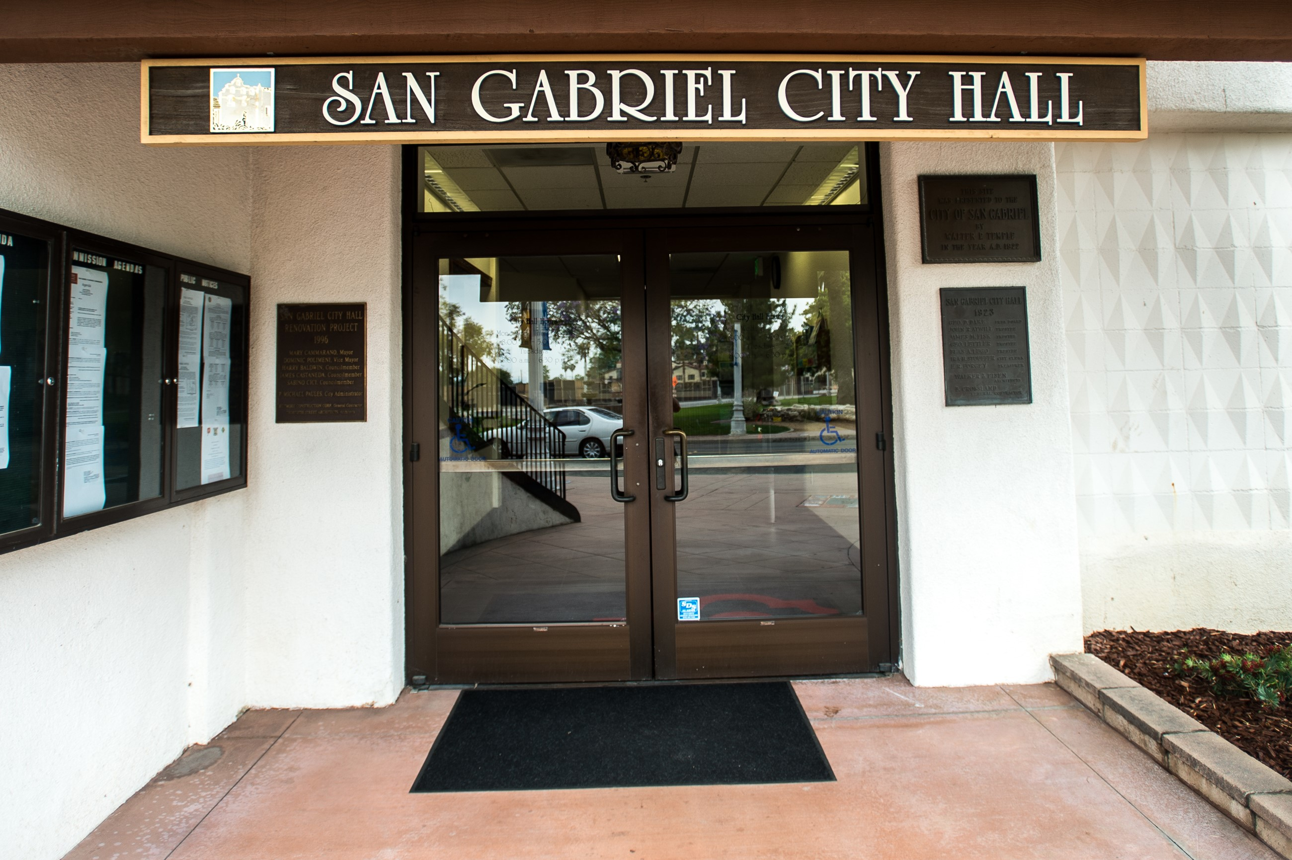 San Gabriel City Hall Sign